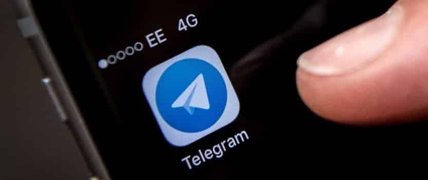 Прокси для телеграм и все его особенности
